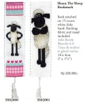 Cross St SS02000 Shaun The Sheep
