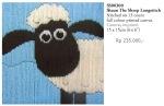 Long St Coats SS00300 Shaun The Sheep