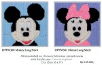 Long St DPPM300 Disney