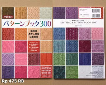 NV6376 Knitting Patterns 300