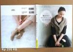 NV70096 Easy Round Knitting
