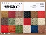 NV7152 Knitting Patterns 500