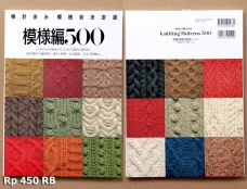 NV7152 Knitting Patterns 500