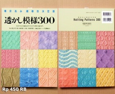 NV7173 Knitting Patterns 300