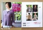 NV80221 Lady Knitting