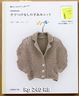 NV80240 Lets Knit Series Cardigan