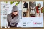 NV80241 Knit Factory