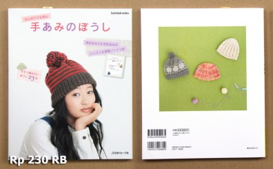 NV80242 Lets Knit Series Hat