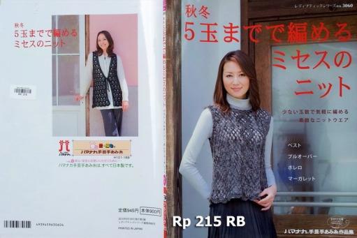 3060 Lady Knit
