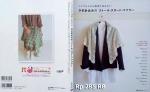 Crochet Accessories No.278623-9