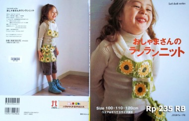 NV4320 Children Knit