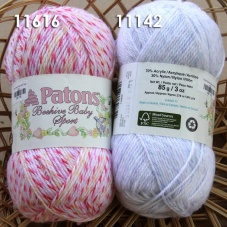New Patons Beehive Baby Sport 85g