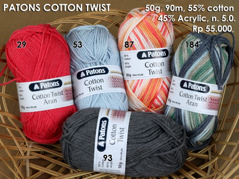 Patons Cotton Twist