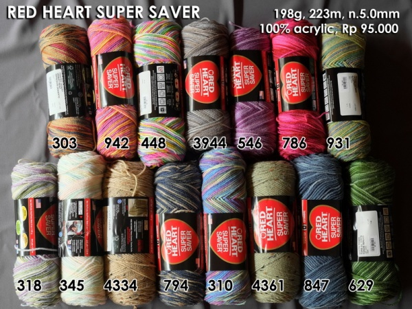 Red Heart Super Saver (198g) p1