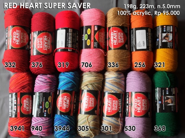 Red Heart Super Saver (198g) p2
