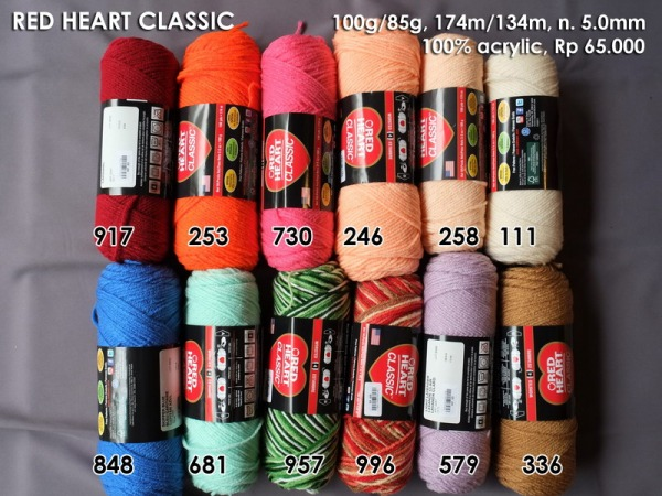 Red Heart Classic 100g
