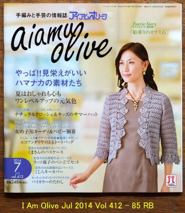 I Am Olive Jul 2014 Vol 412 - 85 RB