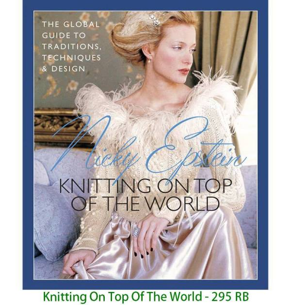 Knitting On Top Of The World - 295 RB