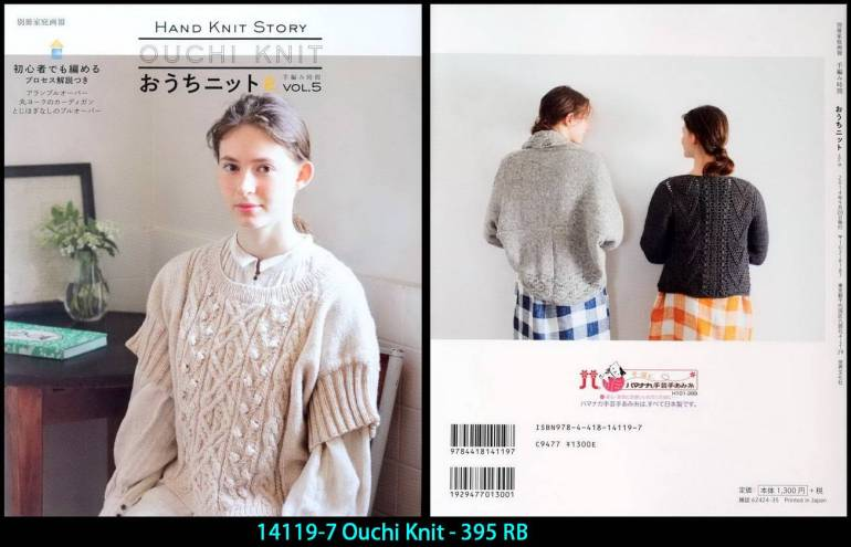 14119-7 Ouchi Knit - 395 RB