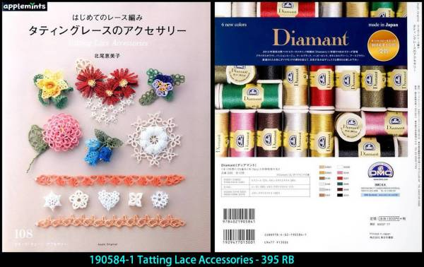 190584-1 Tatting Lace Accessories - 395 RB