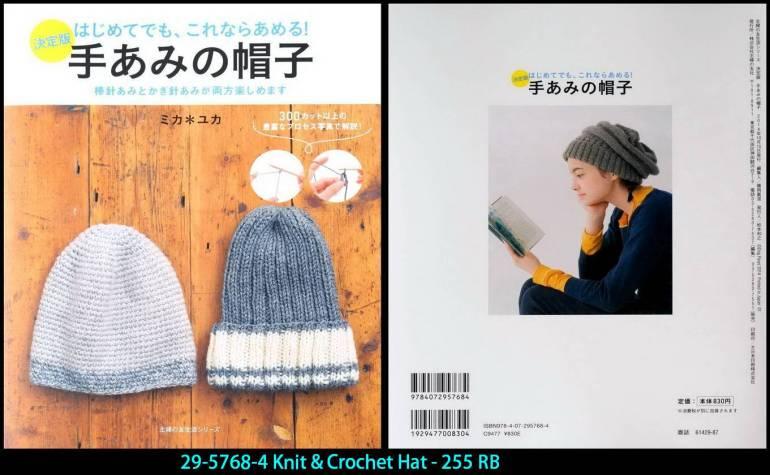 29-5768-4 Knit & Crochet Hat - 255 RB