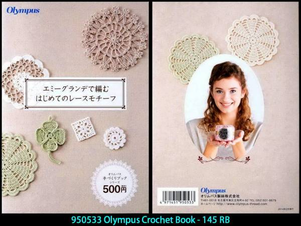 950533 Olympus Crochet Book - 145 RB
