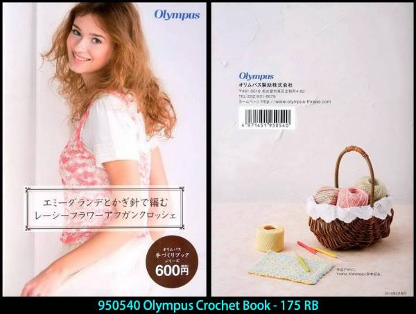 950540 Olympus Crochet Book - 175 RB