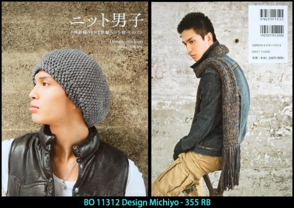 BO 11312 Design Michiyo - 355 RB