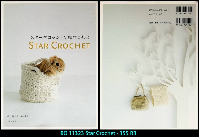 BO 11323 Star Crochet - 355 RB