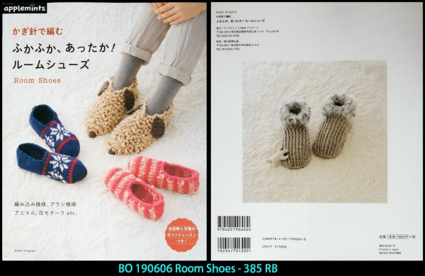 BO 190606 Room Shoes - 385 RB