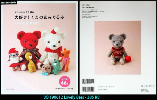 BO 190612 Lovely Bear - 385 RB