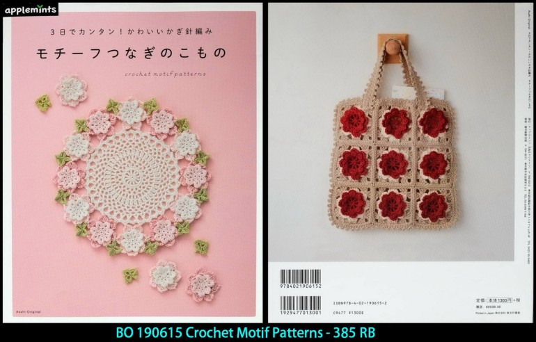 BO 190615 Crochet Motif Patterns - 385 RB