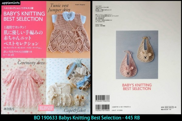 BO 190633 Babys Knitting Best Selection - 445 RB