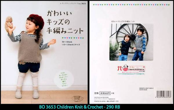 BO 3653 Children Knit & Crochet - 290 RB