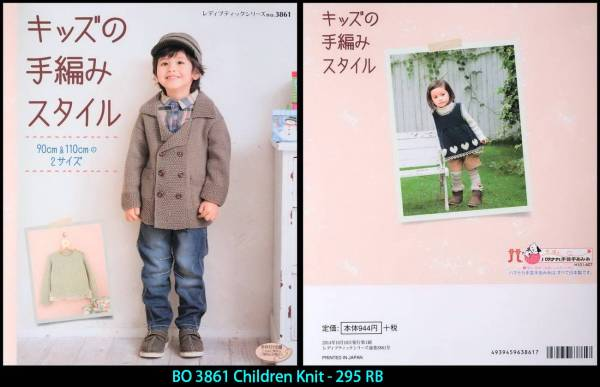 BO 3861 Children Knit - 295 RB