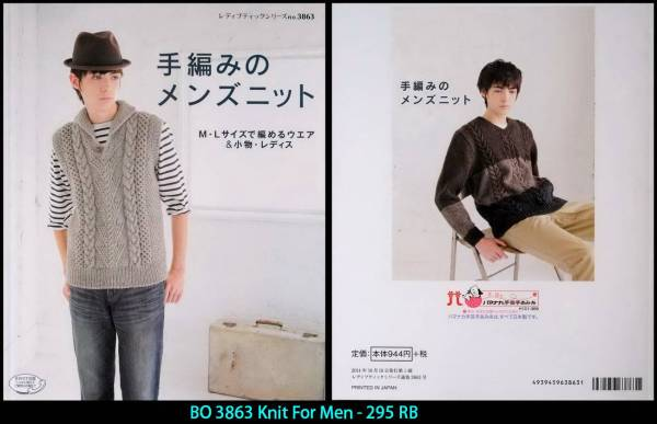 BO 3863 Knit For Men - 295 RB