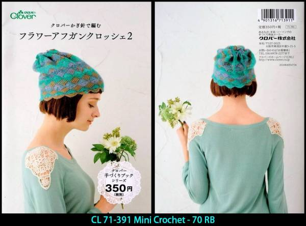CL 71-391 Mini Crochet - 70 RB