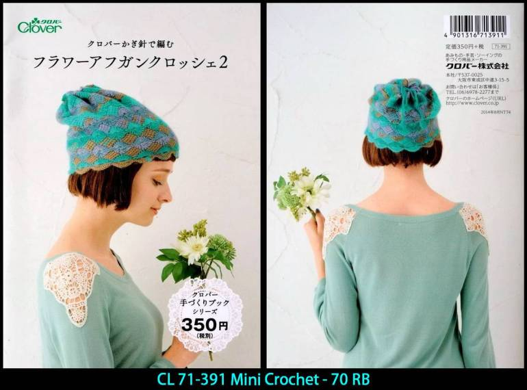 CL 71-391 Mini Crochet - 70 RB
