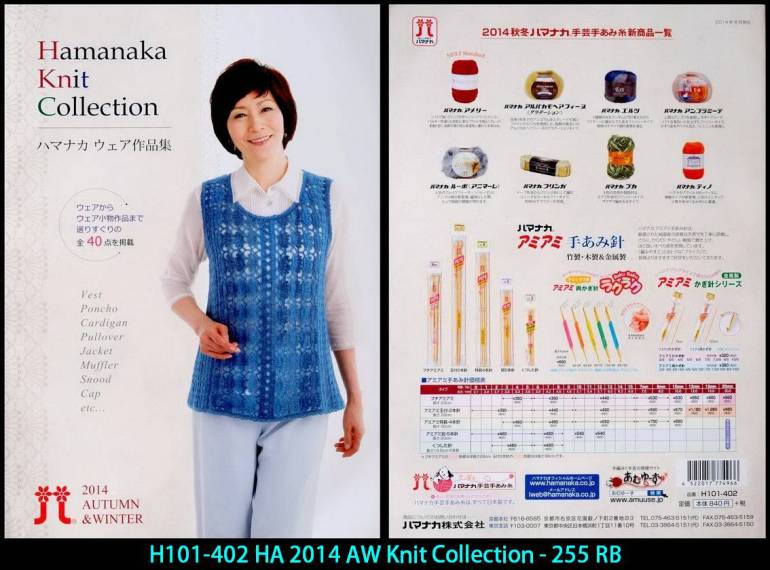 H101-402 HA 2014 AW Knit Collection - 255 RB