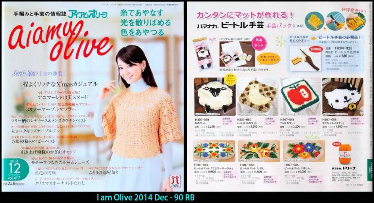I am Olive 2014 Dec - 90 RB