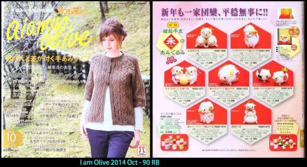 I am Olive 2014 Oct - 90 RB