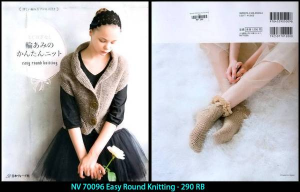 NV 70096 Easy Round Knitting - 290 RB