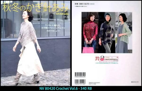NV 80420 Crochet Vol.6 - 340 RB