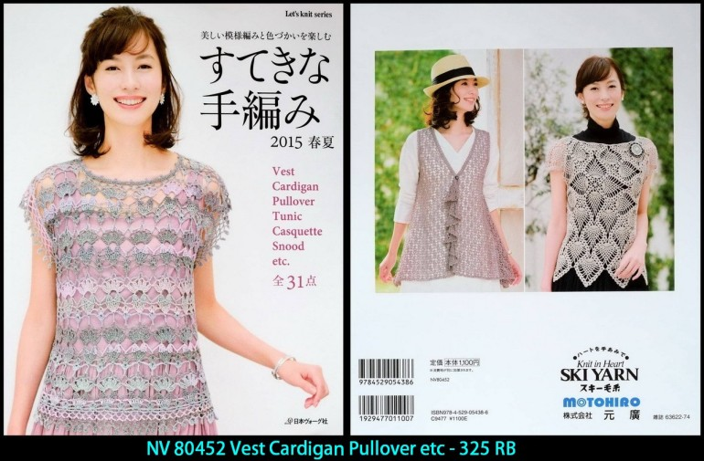 NV 80452 Vest Cardigan Pullover etc - 325 RB
