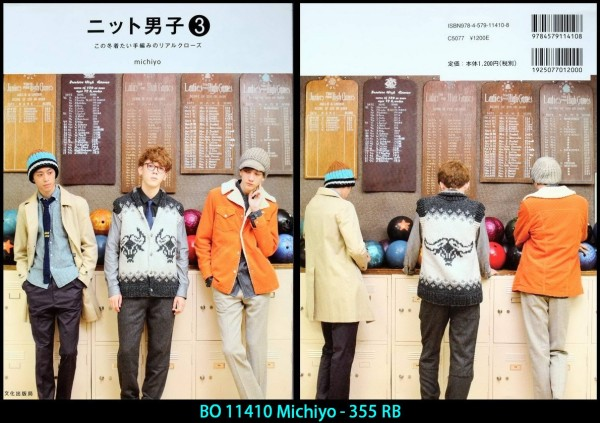 BO 11410 Michiyo - 355 RB