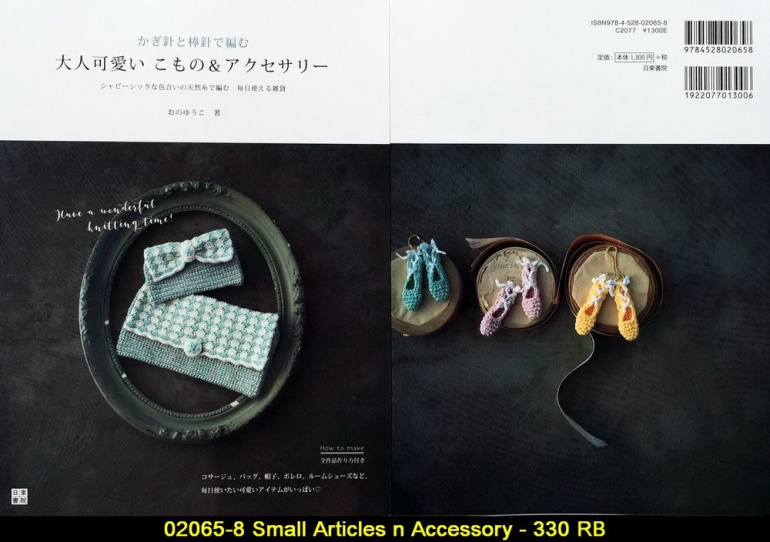 02065-8-small-articles-n-accessory-330-rb
