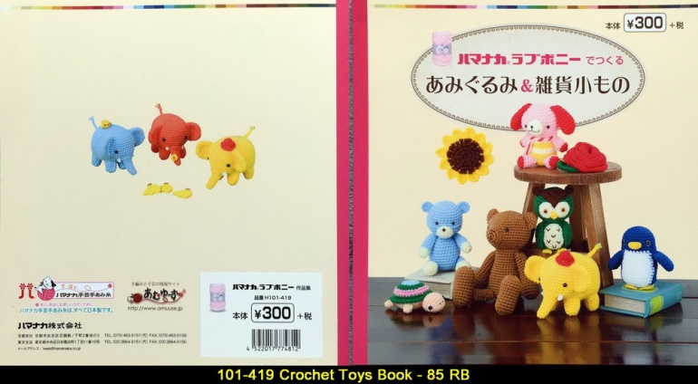 101-419-crochet-toys-book-85-rb