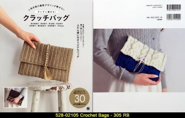 528-02105-crochet-bags-305-rb