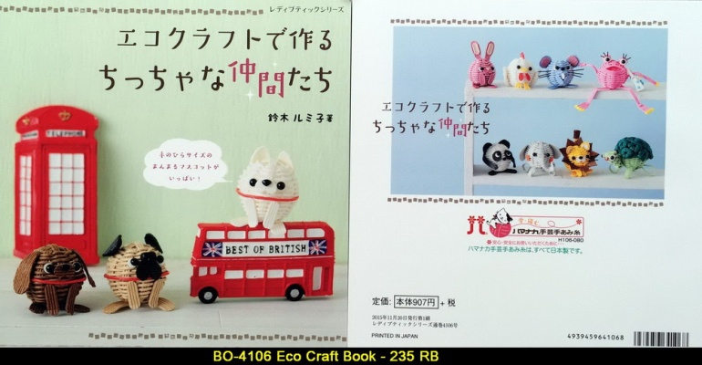bo-4106-eco-craft-book-235-rb