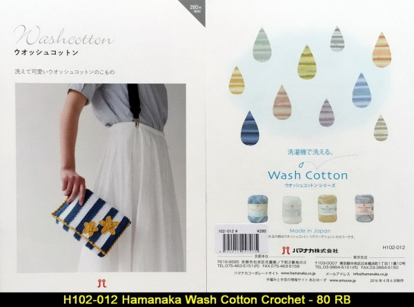 h102-012-hamanaka-wash-cotton-crochet-80-rb